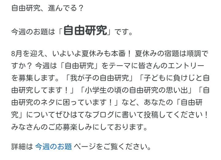 f:id:hatema446:20210811154923p:plain