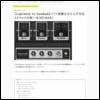 【Cakewalk by Bandlab】ソフト音源の立ち上げ方法とトラックの使い方【SONAR】 - ONGEN OPT