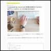 【cakewalk by BandLab】作業を効率化するために必ずやっておきたい5つの方法【SONAR】 - ONGEN OPT