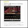 【8DIO】ピアノ音源「1990 Studio Grand Piano」のレビューと使い方 - ONGEN OPT