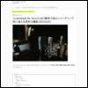 【cakewalk by BandLab】録音方法とレコーディング時に使える便利な機能【SONAR】 - ONGEN OPT