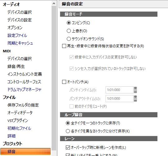 f:id:hatemani:20200804100219p:plain