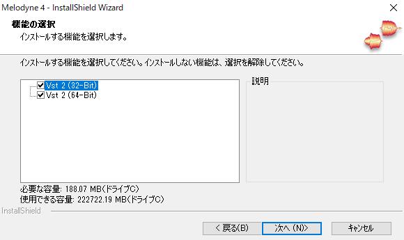 f:id:hatemani:20200807111737p:plain