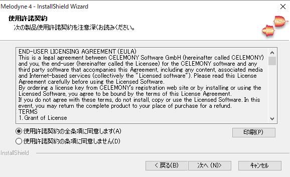 f:id:hatemani:20200807111749p:plain