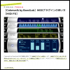 【Cakewalk by BandLab】MIDIプラグインの使い方【MIDI FX】 - ONGEN OPT