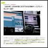 【2021年】DTM作業におすすめな湾曲ディスプレイ・モニター紹介 - ONGEN OPT