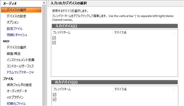 f:id:hatemani:20211025141718p:plain
