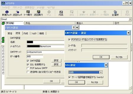 f:id:hatemura:20071029222314j:image
