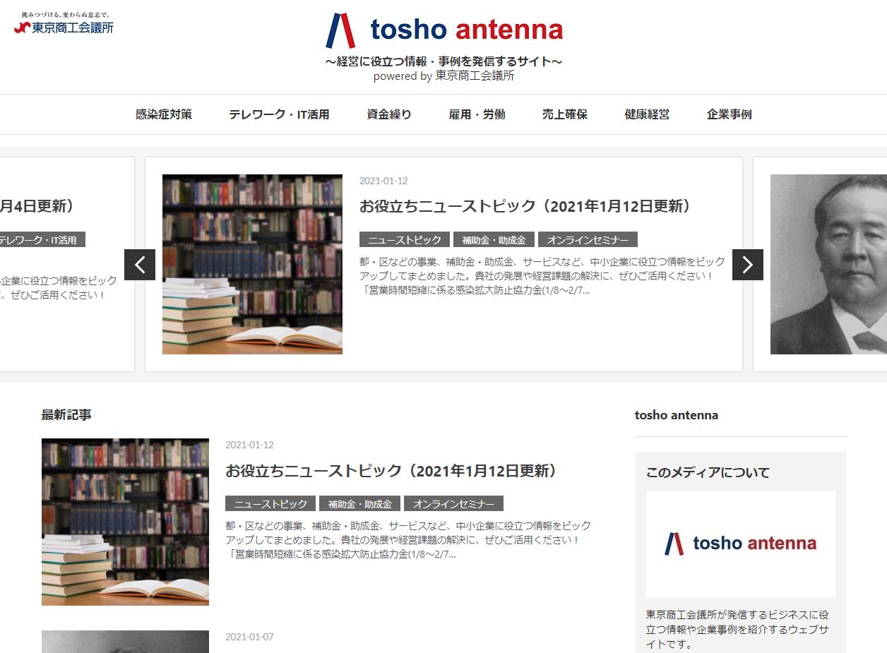 f:id:hatena-contentmarketing:20210112182231p:plain