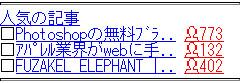 f:id:hatena:20070129153112j:image