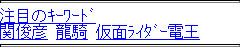 f:id:hatena:20070129153115j:image