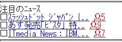 f:id:hatena:20070129153117j:image