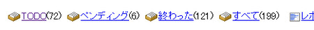 f:id:hatenaantenna:20060807121516j:image