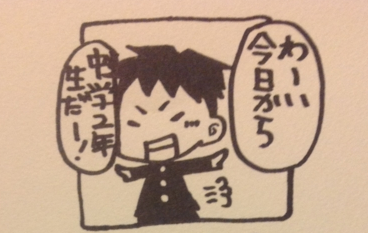 http://narusisuto.hatenablog.com/entry/2013/04/10/175843