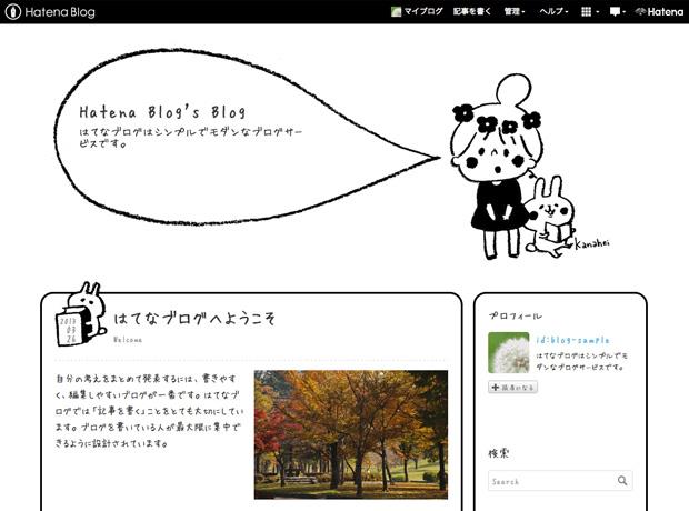 f:id:hatenablog:20130417184316j:plain