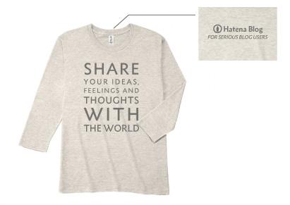 はてなブログ限定七分袖Tシャツ(非売品)