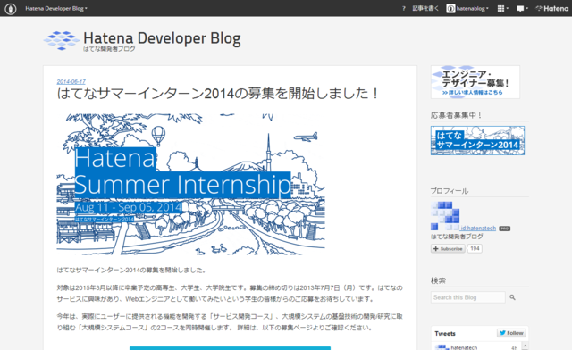 Hatena Developer Blog