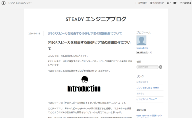STEADY エンジニアブログ