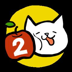 ネコとリンゴ2