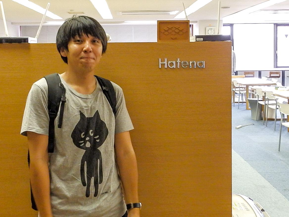 吉本ユータヌキさん(はてな京都オフィスにて)
