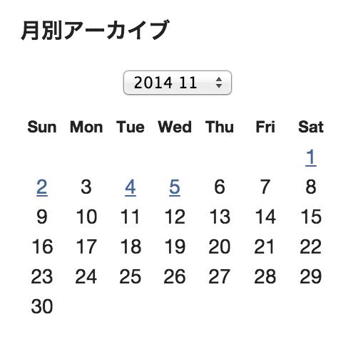 カレンダー形式の月別アーカイブ