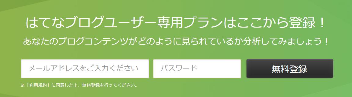 ユーザー登録フォーム