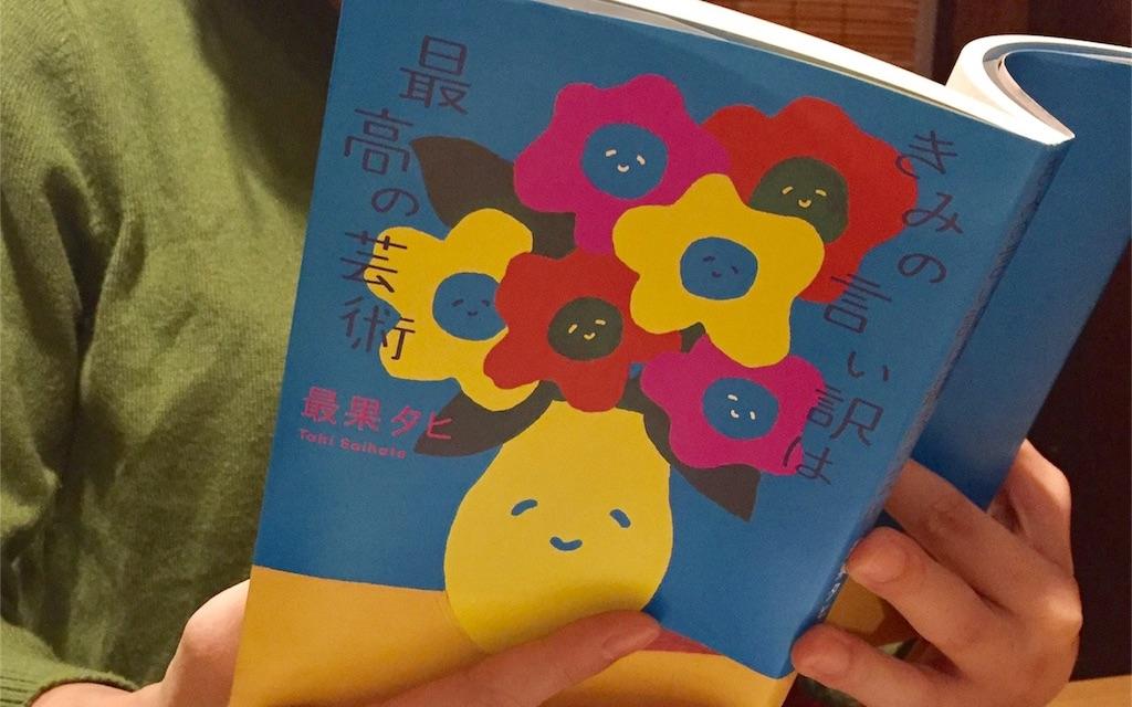 今出川(京都)のカフェ「逃現郷」にて撮影したイメージ写真