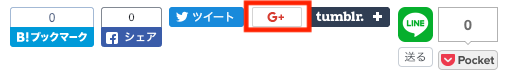 ページに表示されるボタン