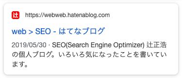 検索結果表示例