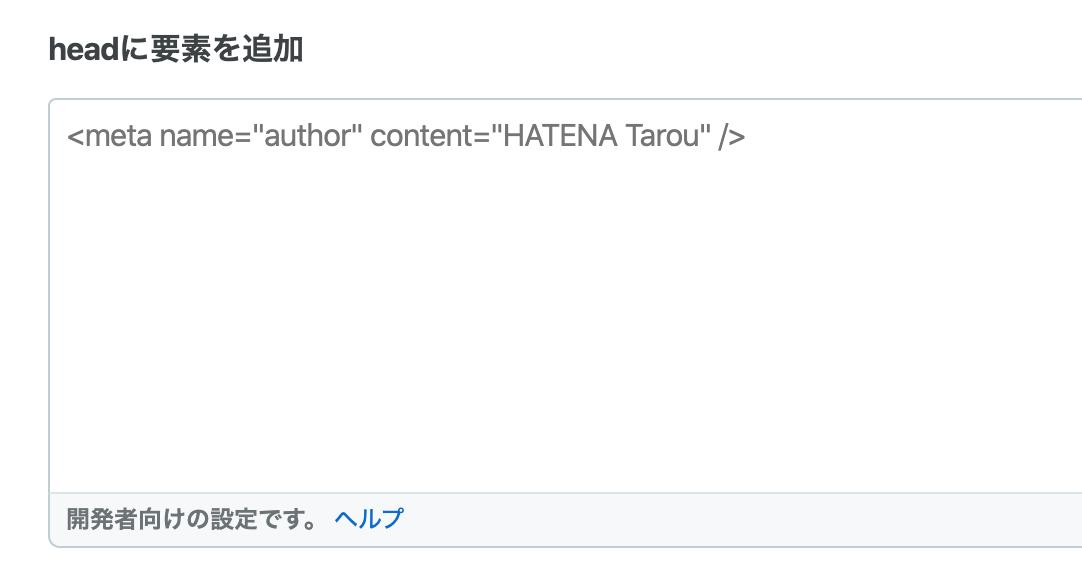 f:id:hatenablog:20200407180547p:plain