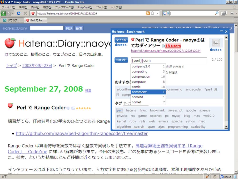 f:id:hatenabookmark:20081107113938p:image:w400