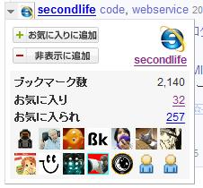 f:id:hatenabookmark:20081211135116p:image