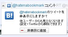 f:id:hatenabookmark:20101202160807p:image