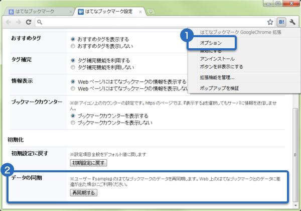f:id:hatenabookmark:20110914180808p:image