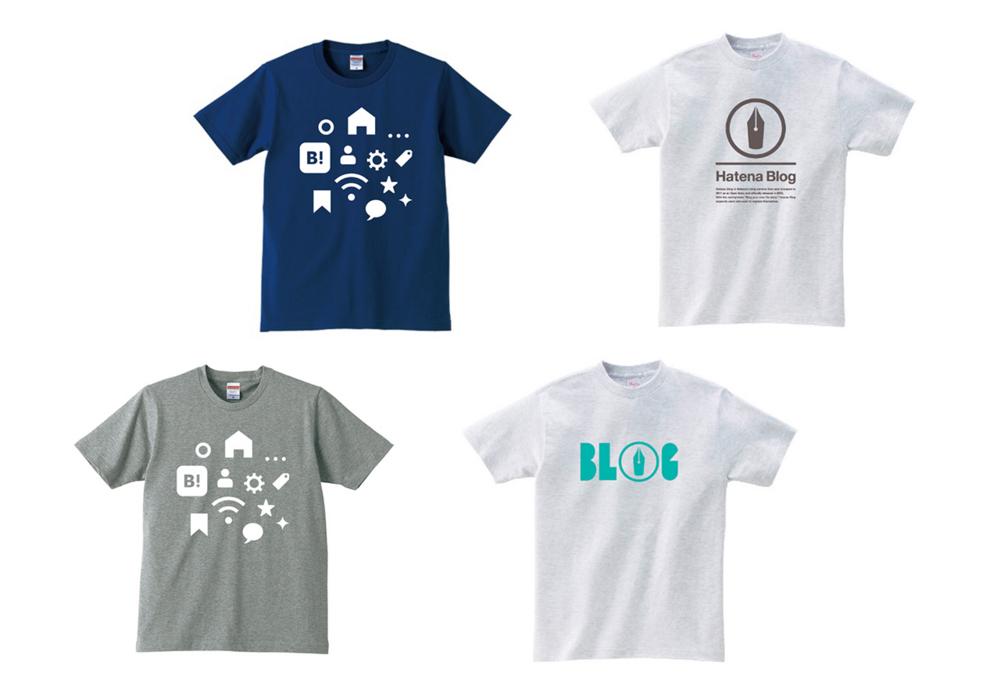 はてなTシャツ(非売品)