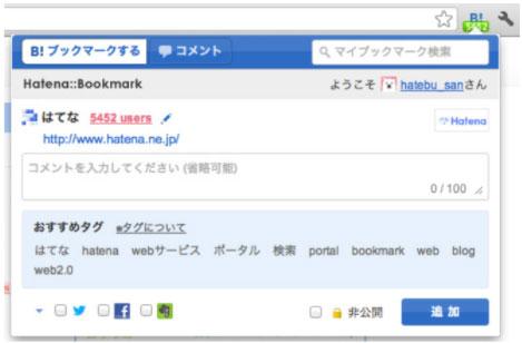 f:id:hatenabookmark:20210629184355j:plain:w400