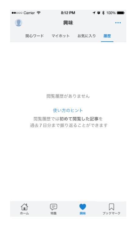 f:id:hatenabookmark:20210706184315p:plain:w300
