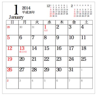 カレンダー 2014年カレンダー 月曜始まり : 2014年(平成26年)無料 ...