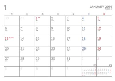 ... 年カレンダー - はてなニュース