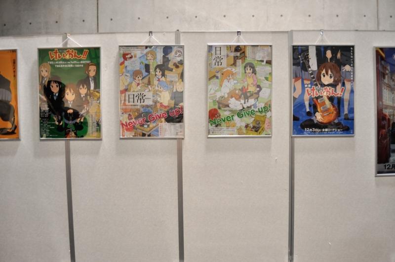 """技術と人を軸に、""""知りたい""""を深掘りするメディア  京アニ&Do「C・T・F・K 2013」レポ 原画の展示やトークイベント、ライブにファン笑顔"""