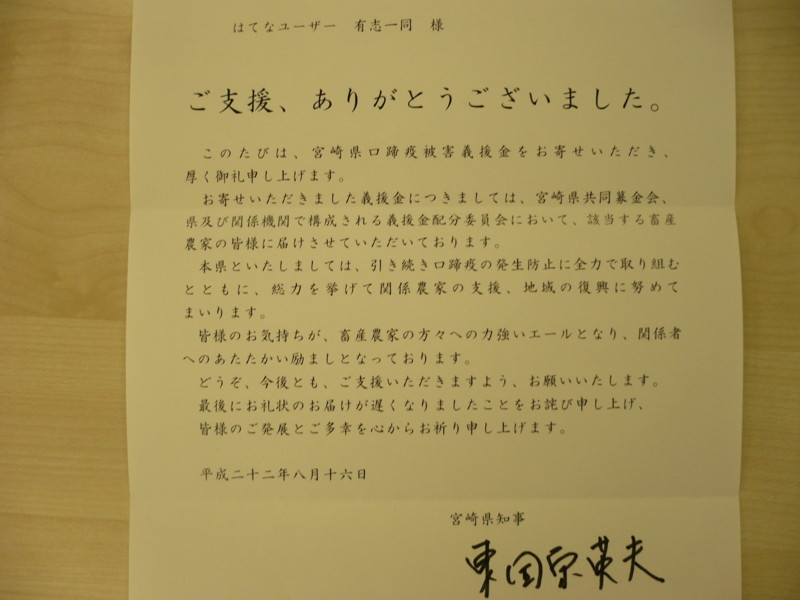 20100819105755