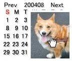 Flashを使用したカレンダー