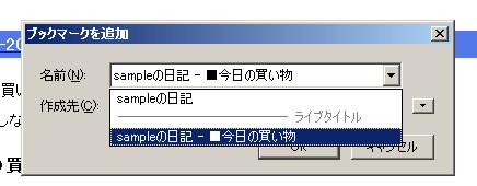 f:id:hatenadiary:20061030165307j:image