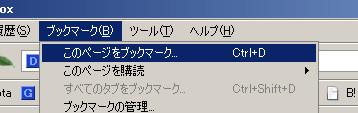 f:id:hatenadiary:20061030165308j:image