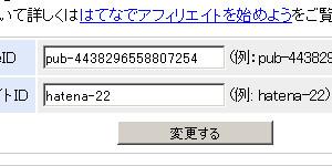 f:id:hatenadiary:20061227154325j:image