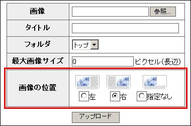 f:id:hatenadiary:20070417160820j:image:right