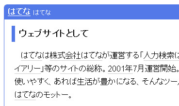20080208214530