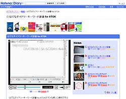 f:id:hatenadiary:20080305130916j:image:right