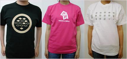 はてなオリジナルTシャツ2008