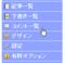 20081002164246
